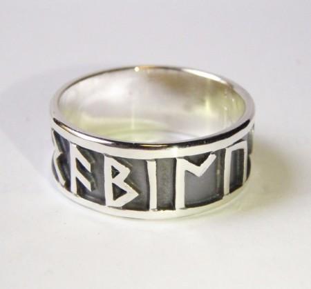 Keltischer Ring mit wählbaren Runen I