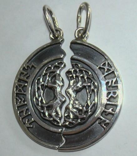 Partneranhänger keltischer Lebensbaum mit Runen
