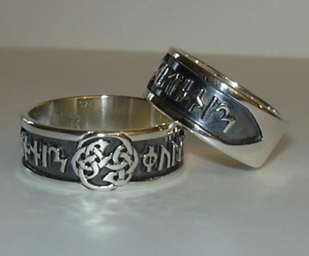Ring keltischer Knoten mit Runen/Buchstaben(Einzelring)