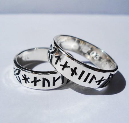 Keltischer Ring mit wählbaren Runen II