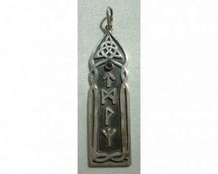 Schlüsselanhänger keltisches Fenster